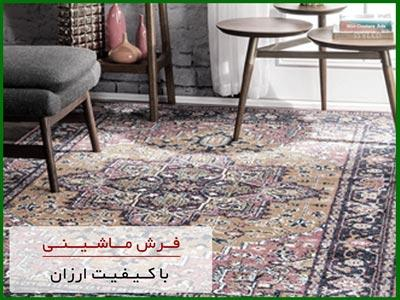 quality-cheap-carpet.jpg